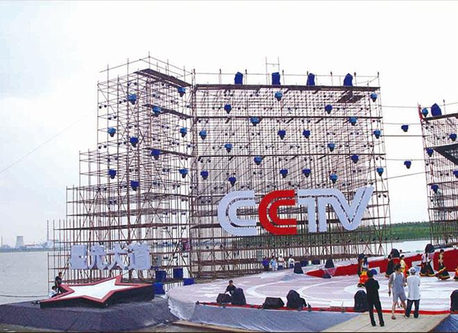 北京11选5手机版文化节舞台